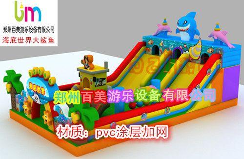 湖南株洲新款儿童充气滑梯,鲨鱼争霸游乐跳跳床