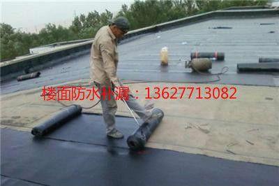 南宁楼顶防水隔热公司专业防水公司