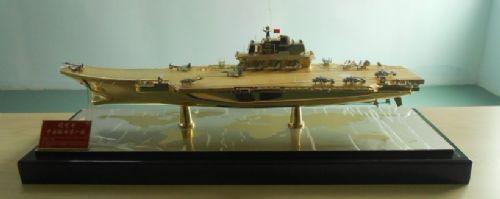1:500 辽宁号 合金航海模型 航空母舰模型 军事模型摆件