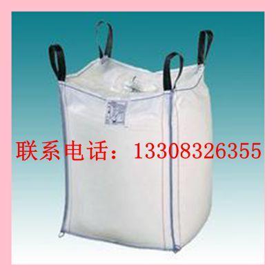 重庆北碚集装袋废品吨袋塑料集装布吨袋