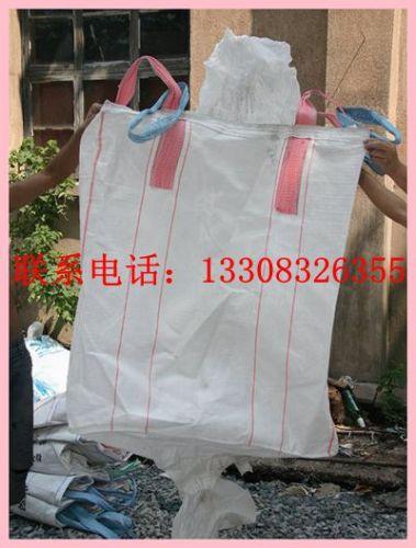重庆富源包装材料有限公司的形象照片