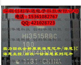回收德州芯片TMS320F28335PGFA