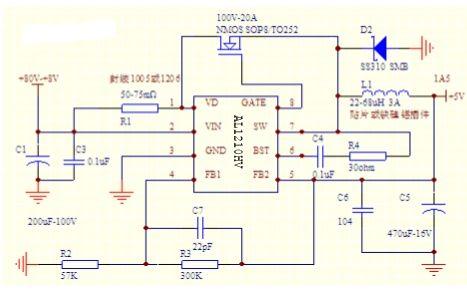 90v60v48v降压12v5v2A芯片