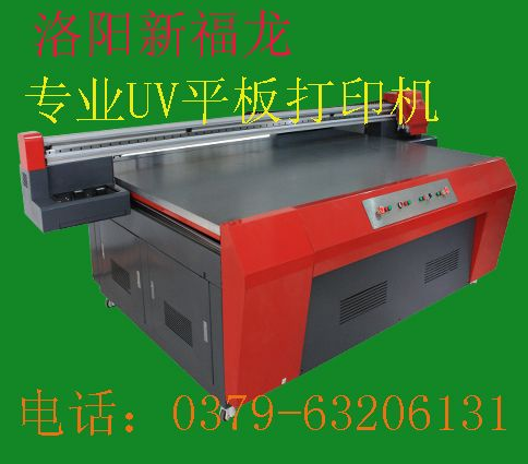 深圳陶瓷彩印机械/印刷机/打印机