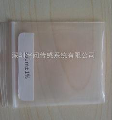 SSN-23 高精度温湿度记录仪