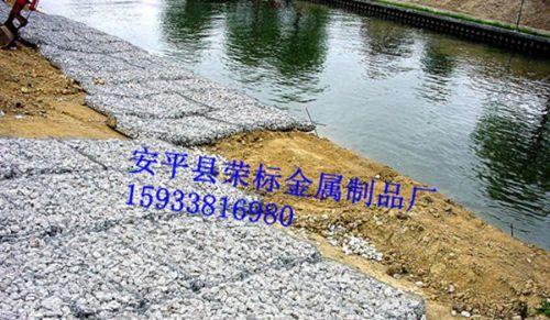 东北辽宁黑龙江石笼网格宾网蜂巢格网箱