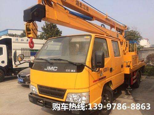 4月1日江铃经典型顺达高空作业车将退出市场!
