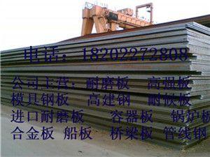 天津市东和盛泰钢铁商贸有限公司的形象照片