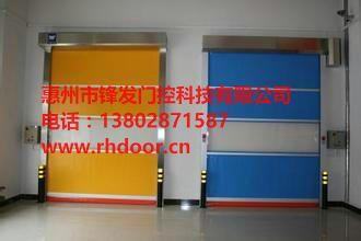惠州快速PVC卷帘门