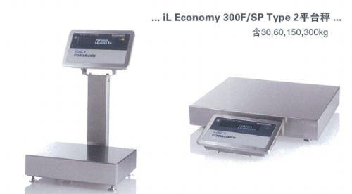 德国碧彩BIZERBA IL ECONOMY 300F/SP T