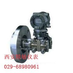 重庆横河川仪EJA210A法兰安装式差压变送器优质供应商