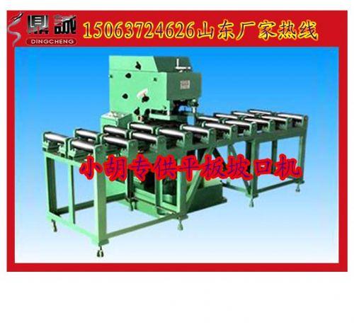 中国高质量平板、钢板坡口机,鼎诚牌坡口机