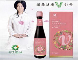 百禾酵能V系列 中草药植物复合酵素 女士调理型