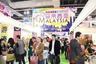 2016第五届北京国际进口食品博览会