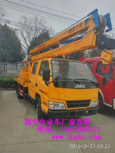 畅销全球的江铃16米高空作业车13997882112
