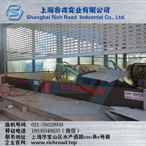 6063铝合金防汛挡水板,挡水专用板