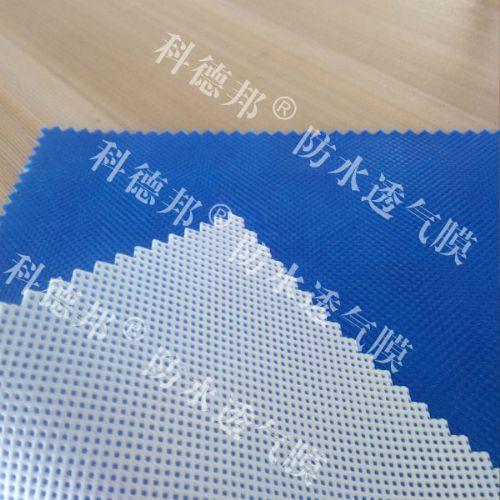 铝锰镁板屋面用防水透气膜 隔汽膜 反射型防水透气膜