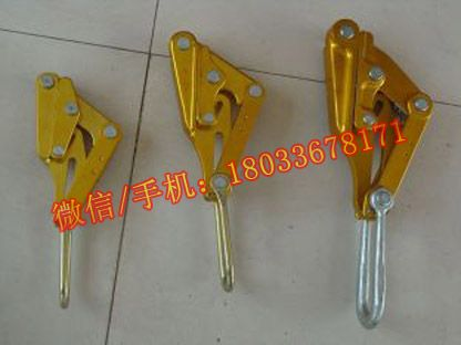 SKL-1铝合金导线卡线器 25-70铝合金卡头