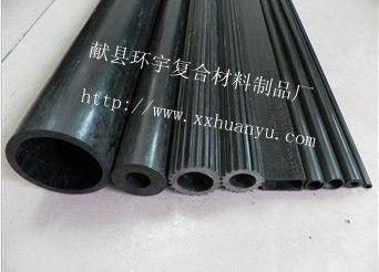 碳纤维管 碳纤维管规格 碳纤维管厂家