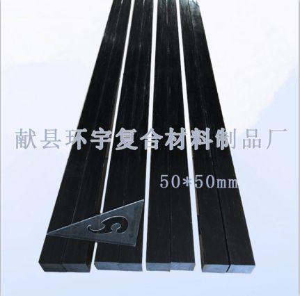 碳纤维方棒50*50mm