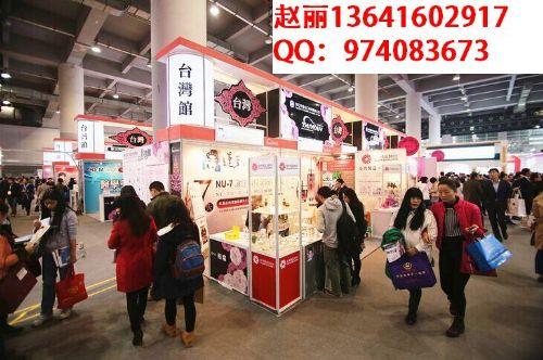 上海美博会美容展会,(中国)2016上海美博会美发展