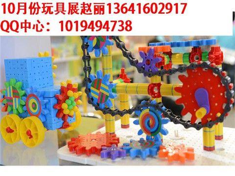 2016上海幼教展会(10月份.2016)上海国际幼教展