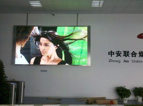 南京LED室内显示屏