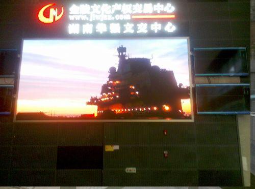 南京LED表贴全彩屏