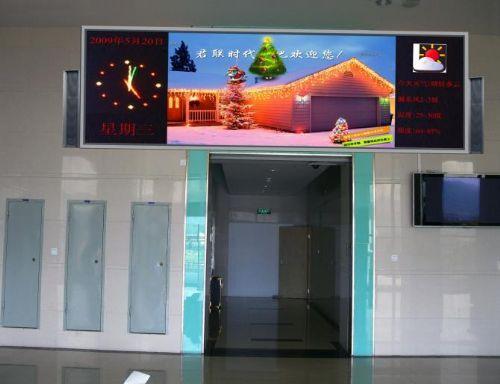 南京led室内大屏幕