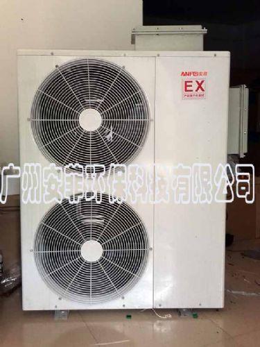 5匹柜式防爆空调 型号 : BGKT-12 品牌 : 安菲 材质 : 铜管铝翅片 产品详情 产品参数: 型号: BGKT-12 功能: 柜式单冷/双冷 额定电压: 380V50HZ 制冷/制热额定电流: 8.5/8.8A 制冷/制热额定功率 4.7/7.8kw 制冷(制热)量: 12(13)kw 循环风量: 1500m/h 防水等级: 1Px4 噪音(室内 / 外): 40/60dB 净重(室内 / 外) 80/120kg 室内机尺寸(宽高深mm): 1695(1925)*50(60)*24(39) 室