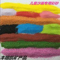 商家供应彩砂 陶结彩砂 真石漆用 沙画专用