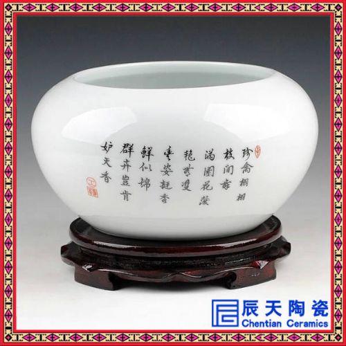 淡雅青花瓷生产聚宝盆  礼品陶瓷聚宝盆 手绘装饰盆