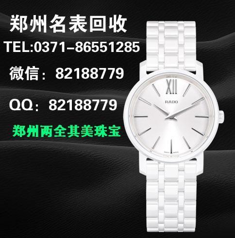 郑州哪里回收卡地亚手表 赛琳包包回收地址