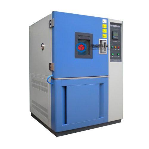 灯管高低温湿热箱 皮具厂可程式高低温试验箱