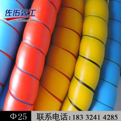 弧面PP胶管螺旋保护套 耐磨防晒 保护胶管