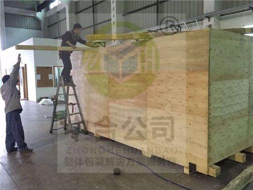 深圳设备木箱包装