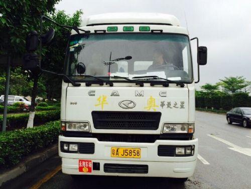 广州拖车报关