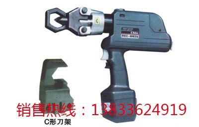 进口REC-MM36充电式螺帽破碎机质量好