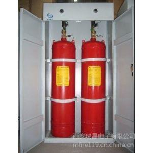 供应西安瑞昌电子七氟丙烷、陕西七氟丙烷、气体灭火工程