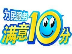 天津海信空调售后服务客服电话><欢迎光临>