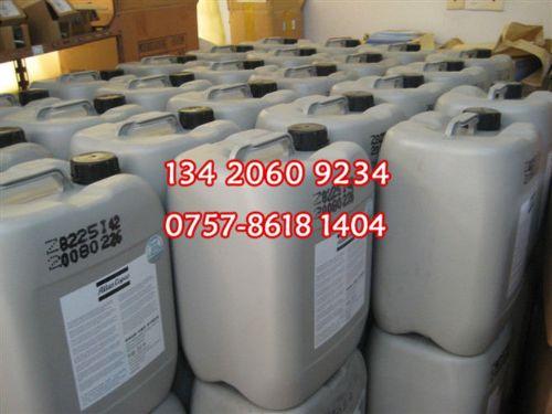 2901052200阿特拉斯空压机矿物油