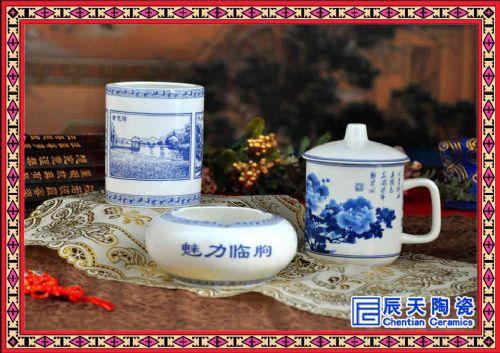 陶瓷办公礼品套件 定做办公青花瓷礼品