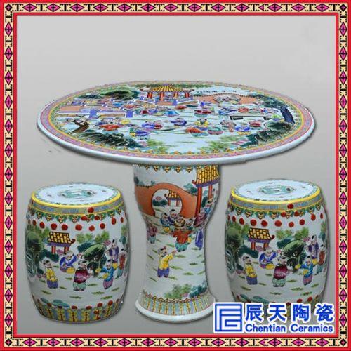 陶瓷桌凳订制厂家 景德镇陶瓷桌凳