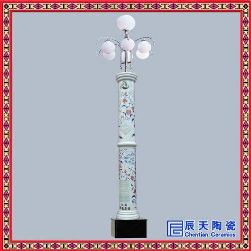 陶瓷灯柱生产厂家 手绘照明青花灯柱 景德镇灯柱厂家