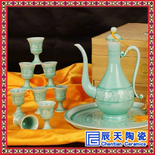 陶瓷酒具酒壶定做 酒具生产厂家
