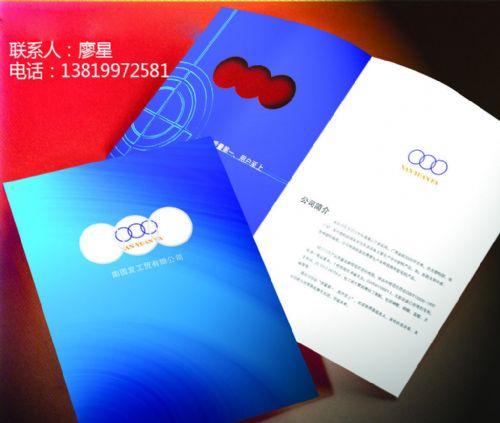 金华市印刷厂 彩印厂 设计制作画册