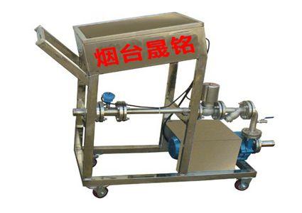 大桶液体定量灌装机