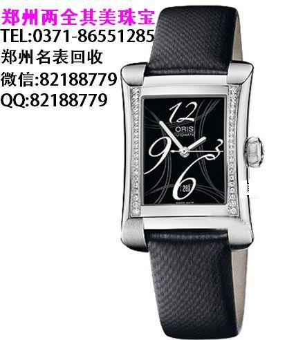 郑州哪里回收豪利时手表 50分钻戒能卖多少钱