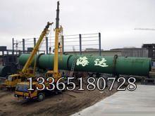 www.jsyc66.com有机复合肥设备肥料机械