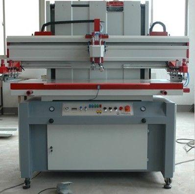 供应半自动丝网印刷机